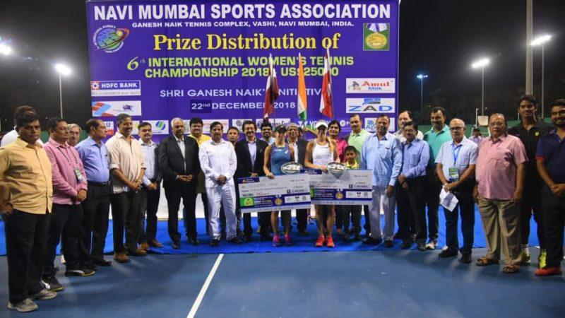 ITF Womens NMSA